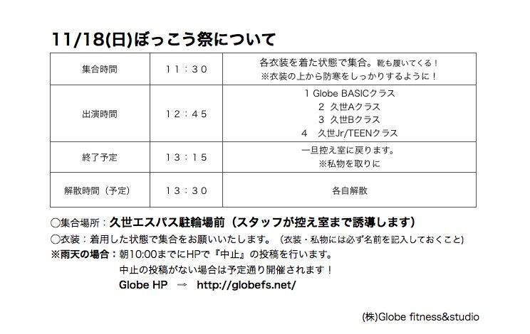 97D0D61E-65BC-467A-9C43-F41EC39D627E