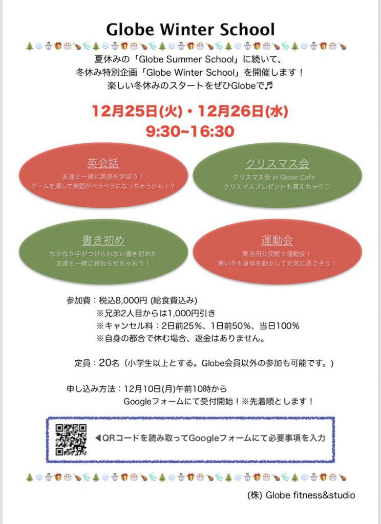EE9F066B-ABC2-4086-B5B4-557FA864345F