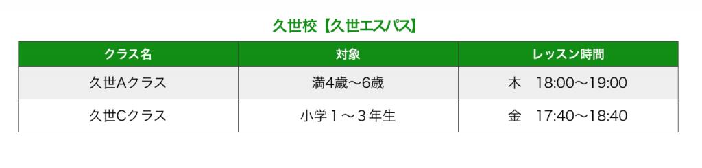 スクリーンショット 2019-02-04 19.38.34