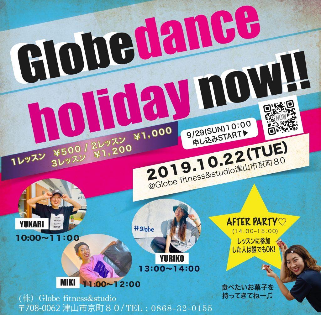 ダンス(ネット上)