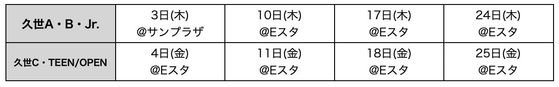 スクリーンショット 2021-05-31 18.16.04